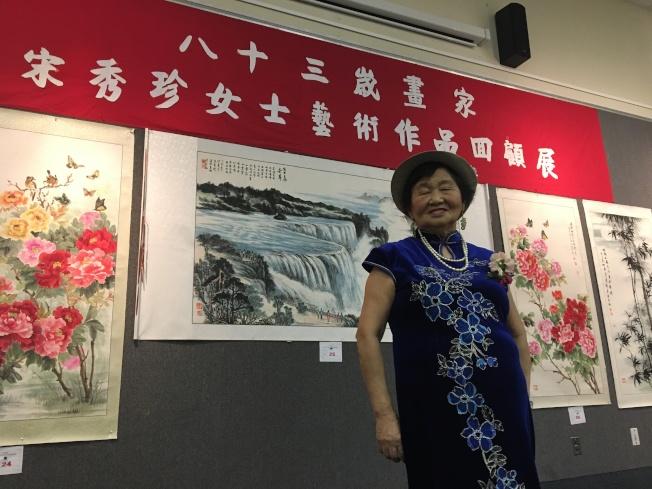 年逾八旬女畫家宋秀珍舉辦藝術作品回顧展。(記者啟鉻/攝影)