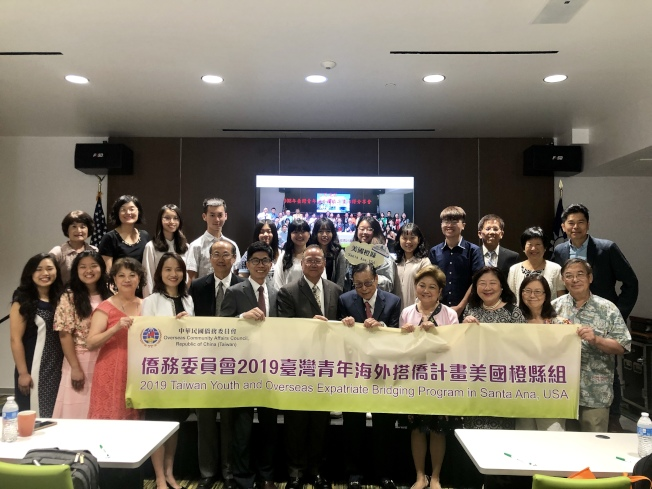 「2019年台灣青年海外搭僑計畫」橙縣組大合照。(記者王若然/攝影)