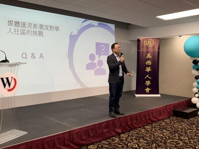 律師鄧洪,向民眾帶來「媒體匯流新潮流對華人社區的挑戰」主題演講。(記者高梓原/攝影)