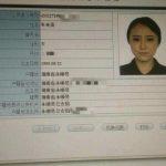 金山華女人民幣換美元被騙7萬多 嫌犯中國被抓