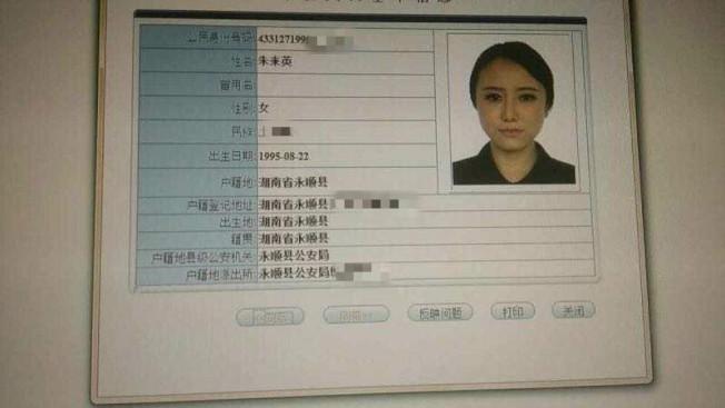 在舊金山讀書的華人Taylor Chen 11日說, 2017年3月,她被人以人民幣換美金的理由,連環騙走7萬2500元。目前女騙子已被中國警方抓獲。(華人Taylor供圖)
