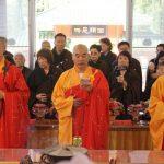 華佛僑會66周年 虛雲禪寺法會祈福