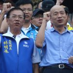 前藍委轟韓國瑜「吃喝玩樂」區黨部決議開除黨籍
