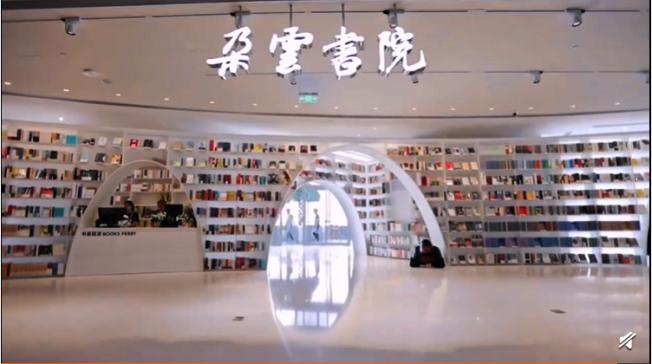 中國最高的書店「朵雲書院」,12日在中國第一高的摩天大樓上海中心大厦第52層開幕,成為上海第一的空中文化地標。(取材自朵雲書院官方微博)