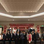 全美中文學校聯合總會 年會&學藝競賽