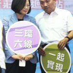 蔡英文赴新北 侯友宜嗆:來拚選舉不會陪妳