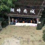強颱淹古城 小區擋住1.7米洪水 1300戶自救暴紅…