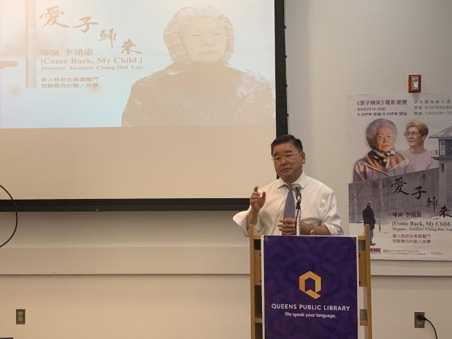 顧雅明出席記者會,呼籲眾人支持與推廣「愛子歸來」紀錄片。(記者賴蕙榆/攝影)