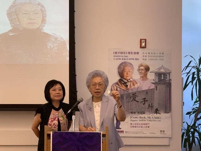 李靖惠(左)以楊媽媽(右)關注紐約華裔受刑人為主題拍攝紀錄片「愛子歸來」。(記者賴蕙榆/攝影)