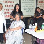 華埠服務中心 健康博覽會
