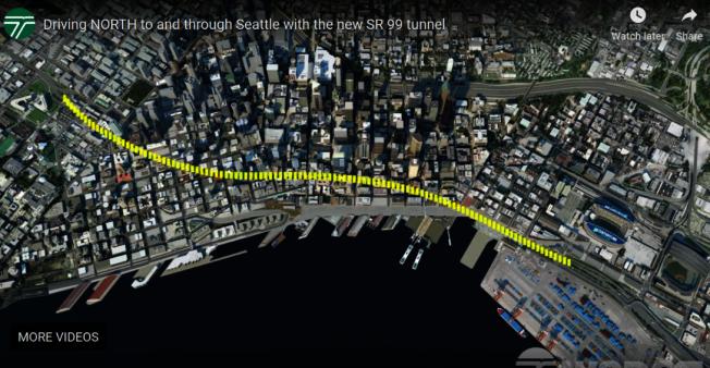 西雅圖99號高速公路隧道 今秋起收費