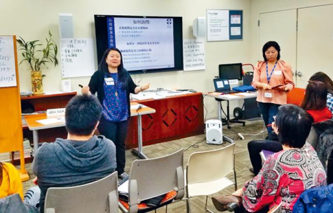 「紐約市迎向健康」活動關注華社心理健康問題,於法拉盛舉辦培訓課程。(本報檔案照片)