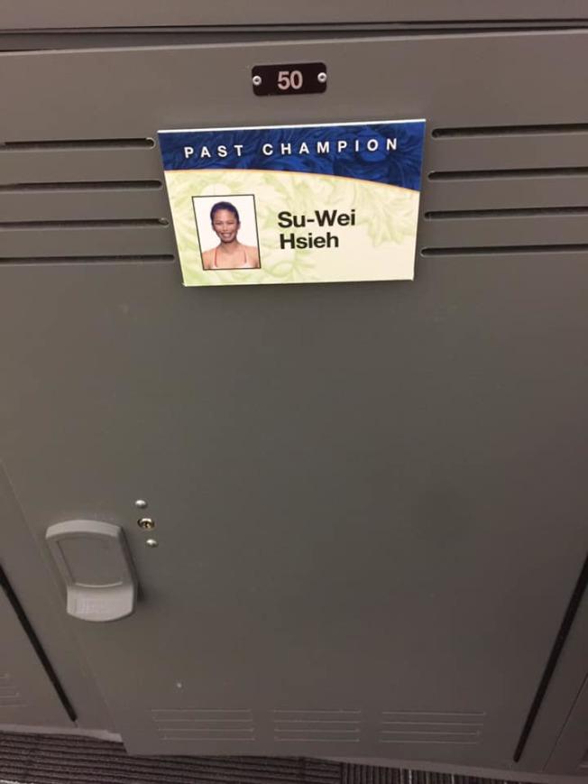謝淑薇在臉書貼出辛辛那提網賽大會提供的「前冠軍」專屬置物櫃照片。 圖/取自謝淑薇臉書