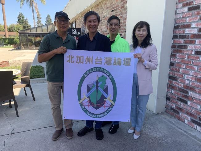 陳文彬(左二)近日到訪美國,將與僑胞討論台灣選舉局勢變化。(記者林亞歆/攝影)