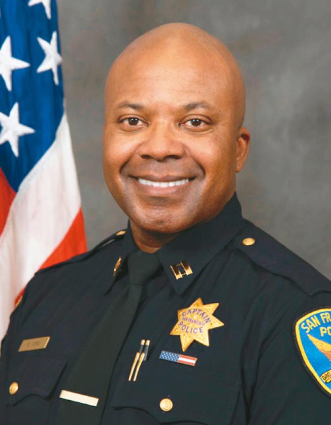 分局長福特將升任警指揮官。(舊金山警局提供)