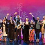 「文化中國-藝彩華夢」全美舞蹈匯演