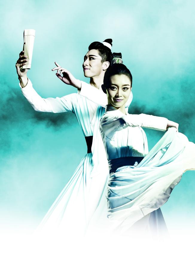 梁山伯與祝英台舞劇 9•5西雅圖演出