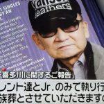傑尼斯創辦人告別式 敲定東京巨蛋