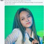 周子瑜眉毛有喜感 粉絲要求JYP改善