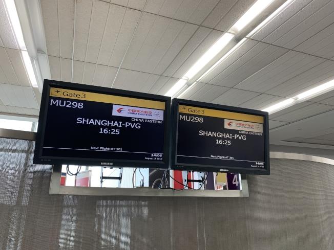原計畫14日凌晨1時45分從JFK飛往上海浦東航班,延誤到14日下午4時25分起飛。(記者牟蘭/攝影)