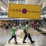 香港示威/恐怖主義?暴動?中國會否軍事干預 得看法律、定性