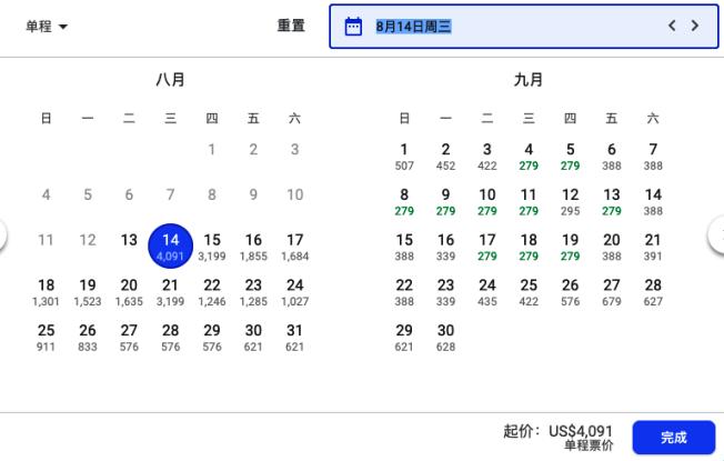 本月至下月,深圳到洛杉磯的單程直飛航班大多已經告罄。(螢幕截圖)