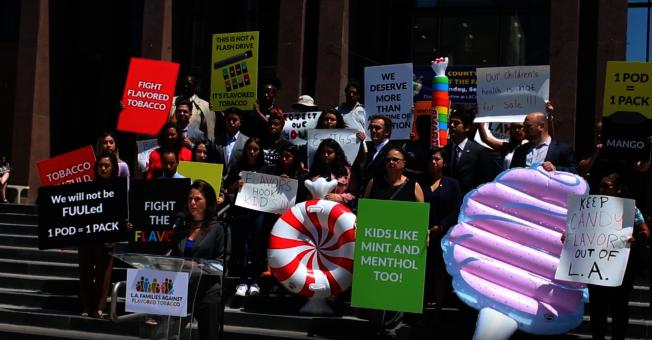 民間組織14日舉辦集會抵制電子菸。(L.A. Families Fighting Flavored Tobacco)