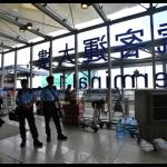 禁制令下 香港機場漸恢復運作