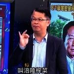 反酸「我們吃得起」 大陸榨菜公司送一箱給台灣名嘴