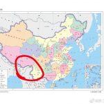 中國國產品牌也中「獨」 酒商交流會地圖竟缺藏南
