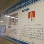 安徽爆「假捐獻」…腦死捐肝腎 6醫護涉私賣被捕