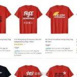 挑釁一國兩制?亞馬遜販賣港獨T恤