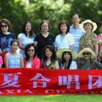 游勵志 華夏合唱團談聲樂技巧