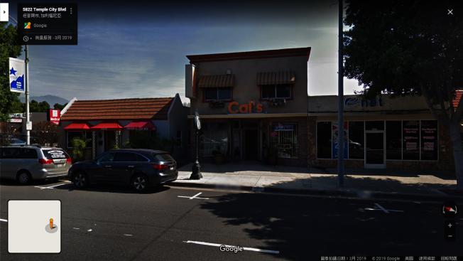 天普市一家看來不起眼的珠寶店中午遭劫,兩名店員被歹徒綑綁,損失估計達25萬元。(Google街景圖)