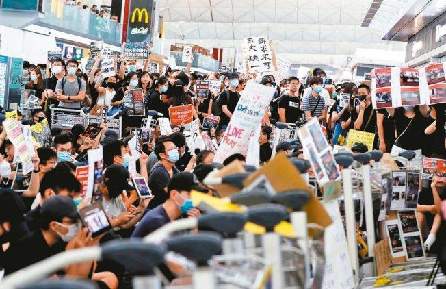 香港混亂擴大,西方企業啟動應變計畫。(聯合新聞網)