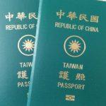 護照外文姓名 開放使用閩南、客家、原住民語音譯