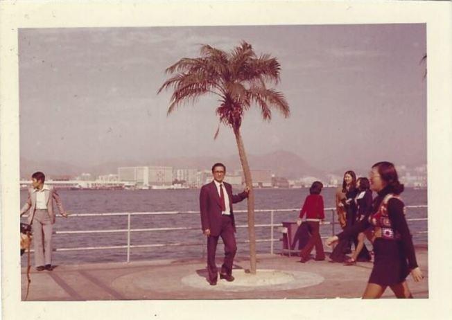 一九七三年左右,作者在香港中環天星碼頭邊。