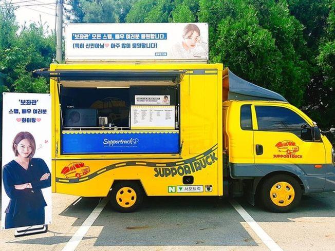 金宇彬送應援咖啡車(圖)給交往五年的女友申敏兒,兩人感情依舊甜蜜。(取材自Instagram)