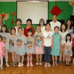希林藝術學院頒發獎座嘉許希林兒童合唱團成員參加2019年水立方杯中文歌曲大賽