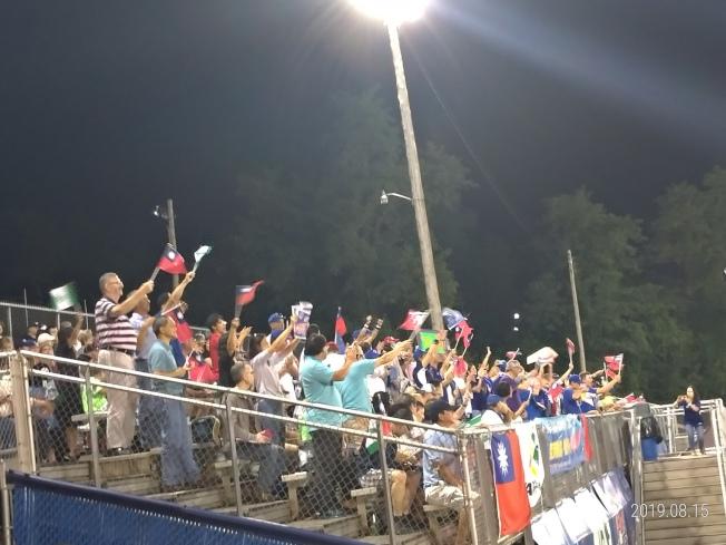 匹茲堡台灣鄉親及留學生至現場為中華隊熱情加油。(駐紐約台北經濟文化辦事處提供)