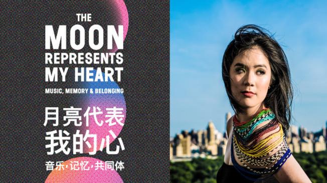 周紹慈將在MOCA演唱月亮代表我的心。(MOCA提供)
