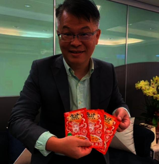 台灣「榨菜哥」真的收到涪陵榨菜「好貴重 好激動」