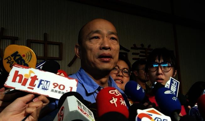 中華民國高雄市長韓國瑜近期負面新聞不斷。(聯合新聞網)