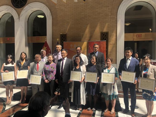 「中國日」活動,駐紐約中國總領館向本地十個機構頒發表彰狀。(記者劉晨懿之╱攝影)
