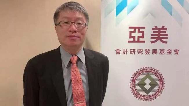 亞美會計研究發展基金會執行長葉俊麟。(葉俊麟提供)