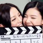 合約到期 「致青春」女星感謝趙薇七年照顧