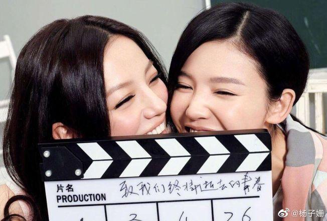 楊子姍(右)PO出一張和趙薇的合照,宣告兩人七年的合作到期。(取材自微博)