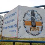 俄研發無限射程飛彈海燕 西方稱為末日武器