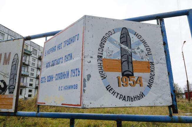西方專家指出,俄羅斯北部近來發生爆炸事件,導致輻射釋出,應是一種新式核子動力巡弋飛彈測試失敗所引起。美聯社