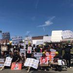 洛杉磯數百民衆多地集會 聲援香港「反送中」